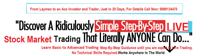 ncfm academy hyderabad - stock market trading